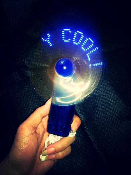 CoolFan2