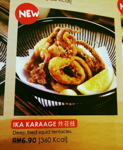 Ika-Karaage